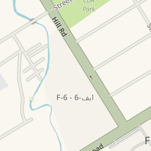 Driving Directions to TCS Express Center, F-6 Markaz, Pakistan | Waze