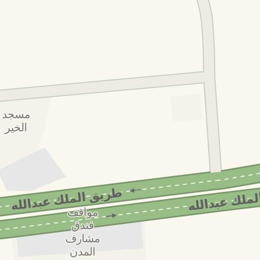 Driving Directions To شاهي الكيف طريق الملك عبدالله أبها Waze