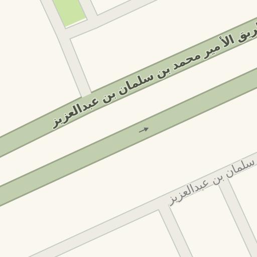 Driving Directions To شعبة مرور شمال الرياض طريق أبي بكر الصديق الفرعي الرياض Waze
