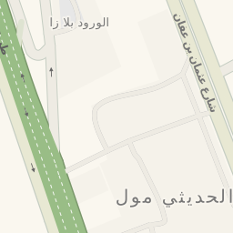 Driving directions to Al Rajhi Bank Al Kharj Saudi Arabia Waze Maps